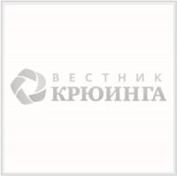 Агропромэкспорт / Agropromexport Co. Ltd
