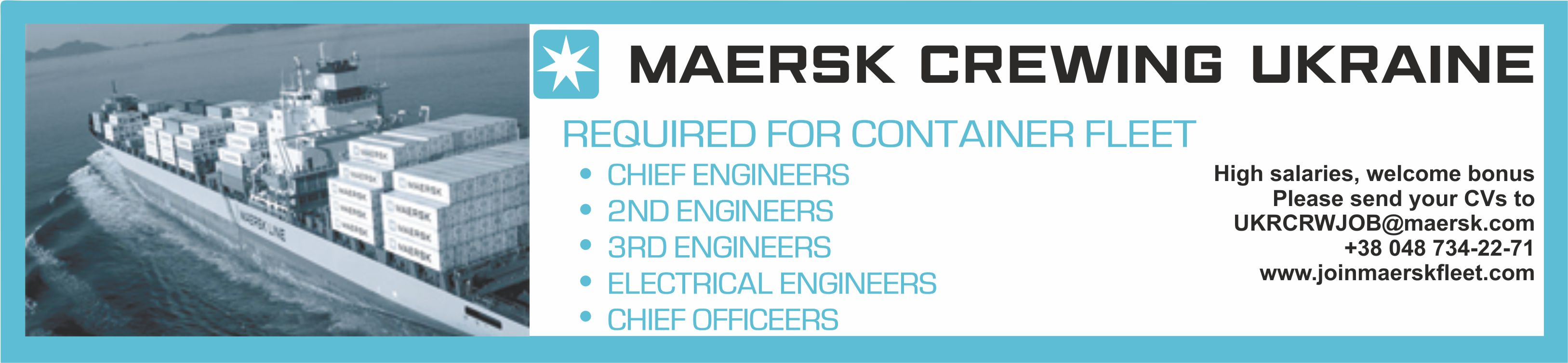 Вакансии на контейнеровозы для Chief engineer, 2nd engineer, 3rd engineer, electrical engineer, chief officeer