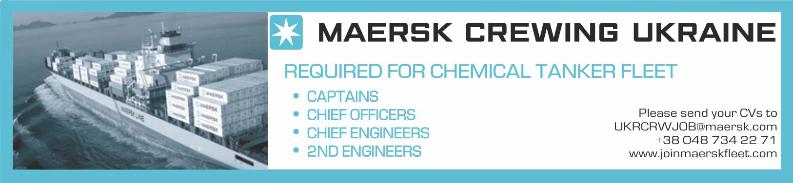 Вакансии на chenical tankers для captains, Chief engineer, 2nd engineer, Chief officeer