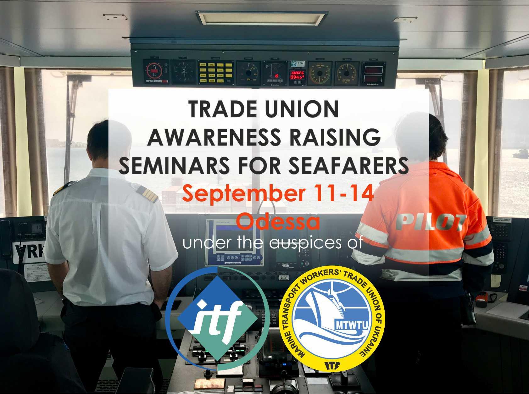 семинар, защита прав моряков, международные морские правила