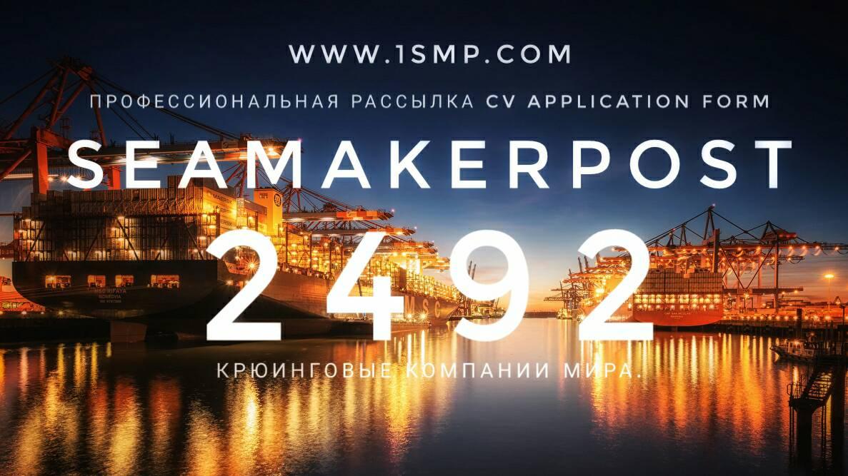 rassylka, application
